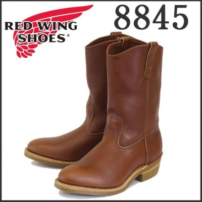 2017-2018年 新作 REDWING (レッドウィング) 8845 11inch Pecos (11インチペコスブーツ) シガーリタン