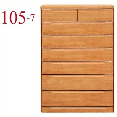 チェスト タンス 完成品 幅105cm 7段 ハイチェスト 木製 収納家具 ハイタイプ おすすめ 高さ150cm