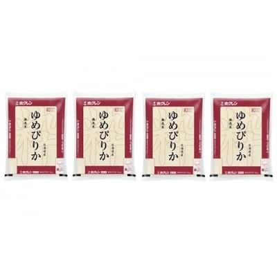 ホクレンパールライス「ホクレン無洗米ゆめぴりか」 20kg G-008