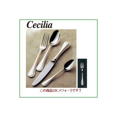 セシリア 18-8 (銀メッキ付) EBM ヒメフォーク /業務用/新品