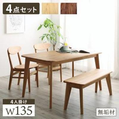 ダイニングテーブルセット 3人用 天然木総無垢材ダイニング 4点セット テーブル+チェア2脚+ベンチ1脚 W135