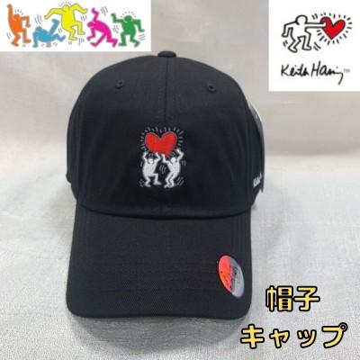 帽子 キャップ ハット キースへリング Keith Haring 日よけ 人気 おしゃれ ブランド カジュアル ストリート(ブラック)