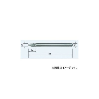 ムラキ メタル・リムーバル マスター超硬バー マスターカット CB4A 004