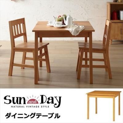 サンデイ ダイニングテーブル 単品 2人用 SunDay SDY-DT8080 アンティークリビング 【代引不可商品】5968512