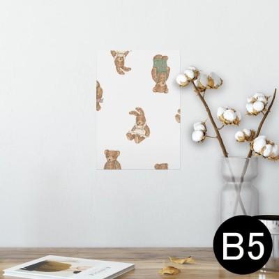 ポスター ウォールステッカー シール式 182×257mm B5 写真 壁 インテリア おしゃれ wall sticker poster 動物 熊 うさぎ 010194