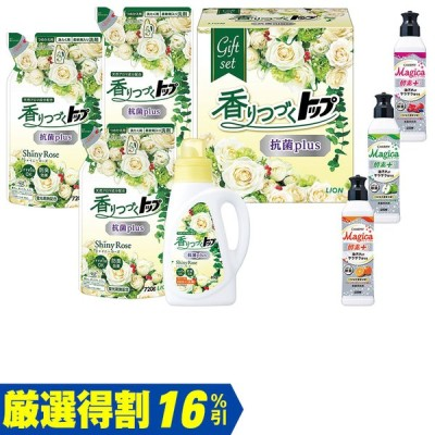 (銀行振込決済受付は終了しました) お中元 ギフト ライオン 香りつづくトップ抗菌plusギフト LKT30(310_21夏)