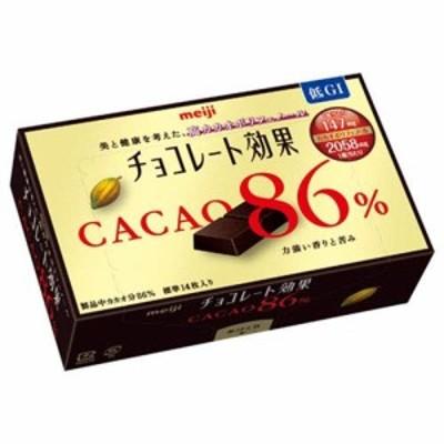 明治 チョコレート効果カカオ86%BOX 70g×5箱