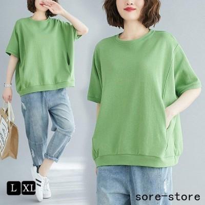 Tシャツ 半袖 半袖Tシャツ クルーネック レディース 無地 綿 ベーシック シンプル UV対策 カットソー 大きいサイズ 20代 30代 40代 新作