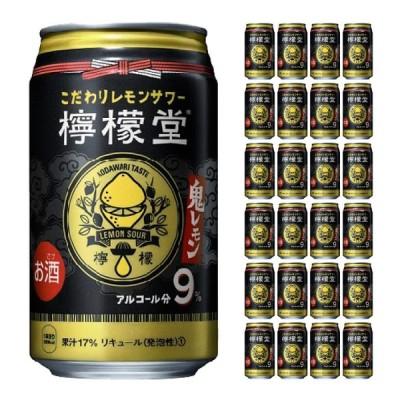 檸檬堂 鬼レモン 350ml 24本 ( 1箱 ) レモンサワー レモン堂 送料無料 コカコーラ