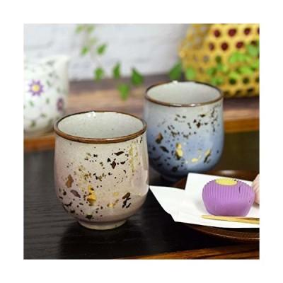 九谷焼 夫婦湯のみ 釉金ちらし 陶器 和食器 湯呑み茶碗 日本製