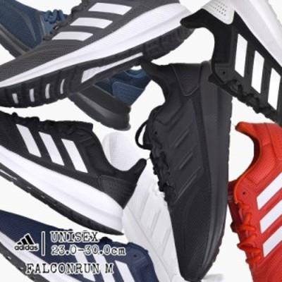 アディダス adidas レディース メンズ スニーカー スポーツ ファルコンラン FALCONRUN M EF0150 EG8605 EG8608 EG9029 F36199 F36202 G28
