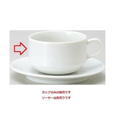 BASIC ホワイト スタック カプチーノ碗 高さ5.8(mm)/業務用/新品