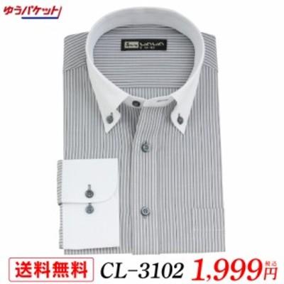 【メール便送料無料】 クレリック 長袖 メンズ ワイシャツ yシャツ ボタンダウン S,M,L,LL,3L CL-3102