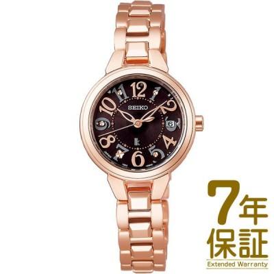 【国内正規品】SEIKO セイコー 腕時計 SSVW190 レディース LUKIA ルキア ソーラー電波修正
