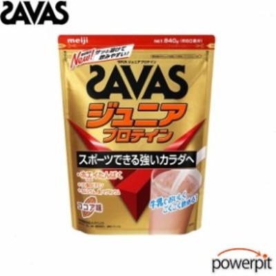 ザバス CT1024 ジュニアプロテイン ココア味 840g 袋 約 50食分 乳清 動物性たんぱく質 約 食分  乳清 動物性たんぱく質 ビタミンB ビタ