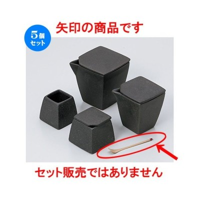 5個セット カスター 竹さじ [ 1 x 8cm ] 【 料亭 旅館 居酒屋 和食器 飲食店 業務用 】