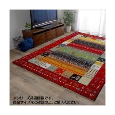 トルコ製 ウィルトン織カーペット ラグ 『イビサ』 レッド 約160×230cm 2348339 (APIs)