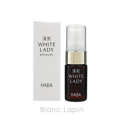 ハーバー HABA 薬用ホワイトレディ 10ml [107209]
