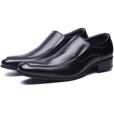 [ジョーマリノ] Jo Marino 日本製 本革 メンズ ビジネスシューズ 紳士靴 メンズ ローファー スリッポン ドレスシューズ 防滑 6612