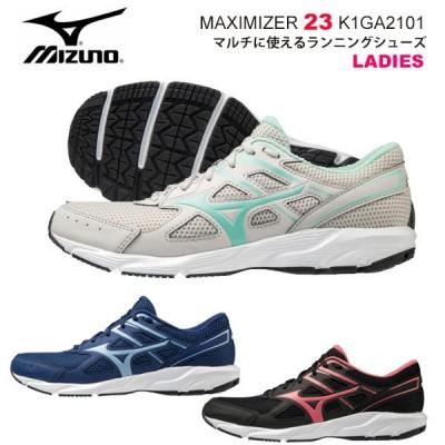 ミズノ マキシマイザー23 レディースランニングシューズ K1GA2101 MIZUNO MAXIMIZER 23 靴 通学 仕事用 軽い運動 ジョギング