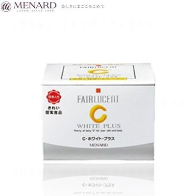 【MENARD】メナード フェアルーセント Cホワイトプラス 2.0g×60包