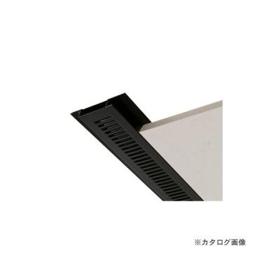 城東テクノ Joto 防火対応 軒天換気材用 長さ910mm アンバーグレー (6本) FV-N08F-L09-AG