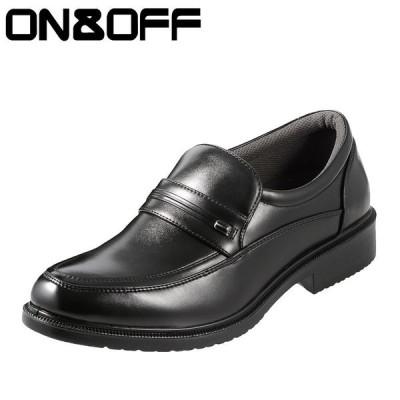 オンアンドオフ ON&OFF 422 メンズ   ビジネスシューズ   防水 雨の日   幅広 4E   小さいサイズ対応   ブラック