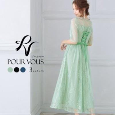 385201722 ドレス 結婚式 ワンピース パーティードレス フォーマルドレス お呼ばれ 服装 大きいサイズ フォーマル 大人 ミセス 服 上品