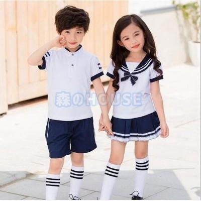 キッズ セーラー服 制服 学生服 子供服 ジュニア 上下セット Tシャツ  パンツ スカート 半袖 可愛い 人気 学園祭