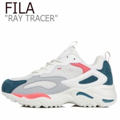 フィラ レイ スニーカー FILA メンズ レディース RAY TRACER レイトレーサー BEIGE ベージュ 1IM00003-145 シューズ