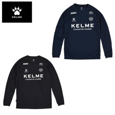 ケルメ KELME サッカーウェア プラクティスシャツ 長袖 メンズ 長袖プラシャツ KC20F172