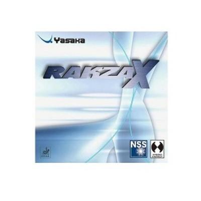 ヤサカ(YASAKA) 卓球ラバー 裏ソフト ラクザX B-82