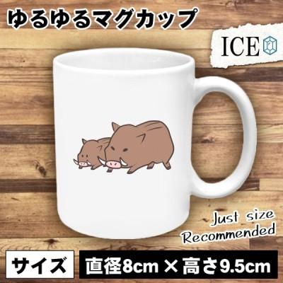 亥 おもしろ マグカップ コップ イノシシ いのしし 干支 陶器 可愛い かわいい 白 シンプル かわいい カッコイイ シュール 面白い ジョーク ゆるい プレゼント