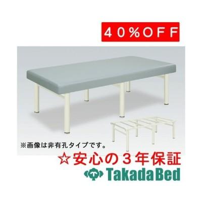 高田ベッド製作所 タフロ TB-253 Takada Bed