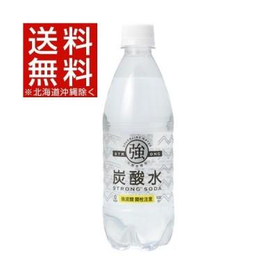 強炭酸水 ( 500ml*24本入 )