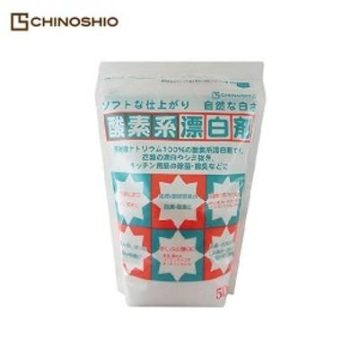 地の塩社 酸素系漂白剤(過炭酸ナトリウム) 500g CODE:221689