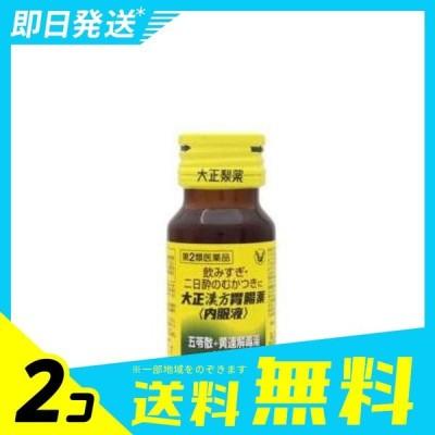 大正漢方胃腸薬<内服液> 30mL 2個セット  第2類医薬品