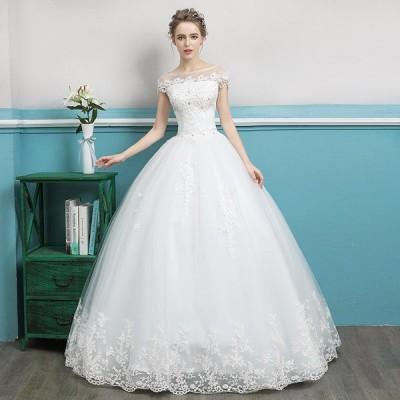 ブライズメイド ブライダル ウエディングドレス 結婚式 披露宴 ロング ドレス プリンセス 安い 可愛い【S-XXL】