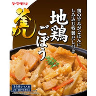 ヤマモリヤマモリ 地鶏ごぼう釜めしの素 1個