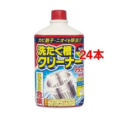 洗たく槽クリーナー ( 550g*24コセット )