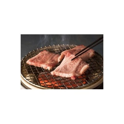 曽於市 ふるさと納税 鹿児島県産黒毛和牛焼肉セット600g