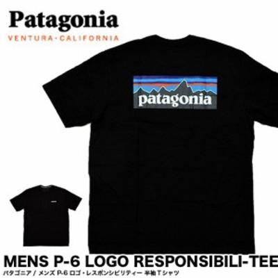 Patagonia パタゴニア Tシャツ 38504 Patagonia パタゴニア ロゴ Tシャツ メンズ P-6ロゴ・レスポンシビリティー Tシャツ 黒 ブラック(メ