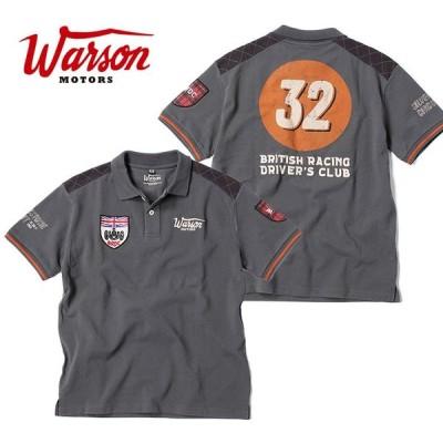 (ワーソンモータース/Warson Motors)シルバーストーン ポロ ポロシャツ メンズ 半袖 BRDC ジャッキー・スチュワート