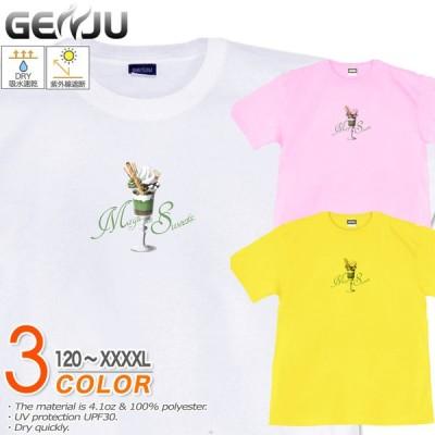 パフェTシャツ UVカット メンズ キッズ Tシャツ 120-140cm S〜XXXXL 2L 3L 4L 5L 紫外線遮断・ドライ・スポーツ
