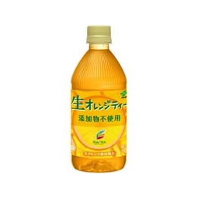 伊藤園/PET生オレンジティー500ml/62228