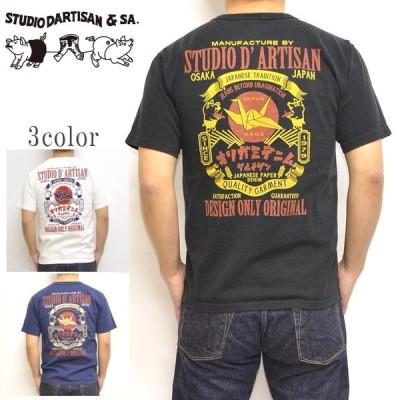 ステュディオ・ダルチザン STUDIO D´ARTISAN 9990 半袖 Tシャツ 吊り編みオリガミプリントT 折り紙 日本製