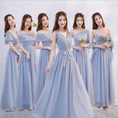 12色 激安 人気 韓国ファッション パーティードレス 結婚式 卒業式 ブライズメイドドレス お呼ばれ カラードレス ロング演出服二次会