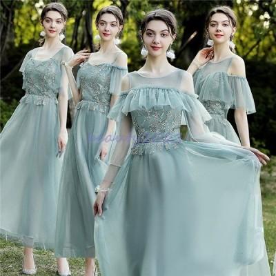 ブライズメイド ドレス ロングドレス 膝丈 ミモレ丈 パーティードレス 大きいサイズ フォーマルドレス 結婚式 発表会 韓国 グリーン