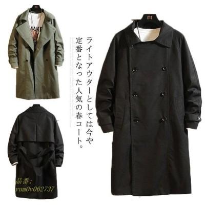 トレンチコート ゆったり お洒落 ロングコート 春秋物 スプリングコートコート アウター メンズ 春コート 大きいサイズ