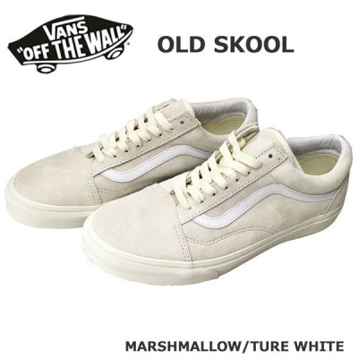 VANS オールドスクール (PIG SUEDE) MARSHMALLOW/TURE WHITE OLD SKOOL USバンズ VN0A4U3B19A